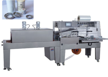 High Efficiency Industrial Shrink Wrap Machines , Bottle Shrink Wrapping Machine