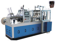 Gear / Cam Transmission Tea Paper Cup Making Machine Energy Saving CE Certification